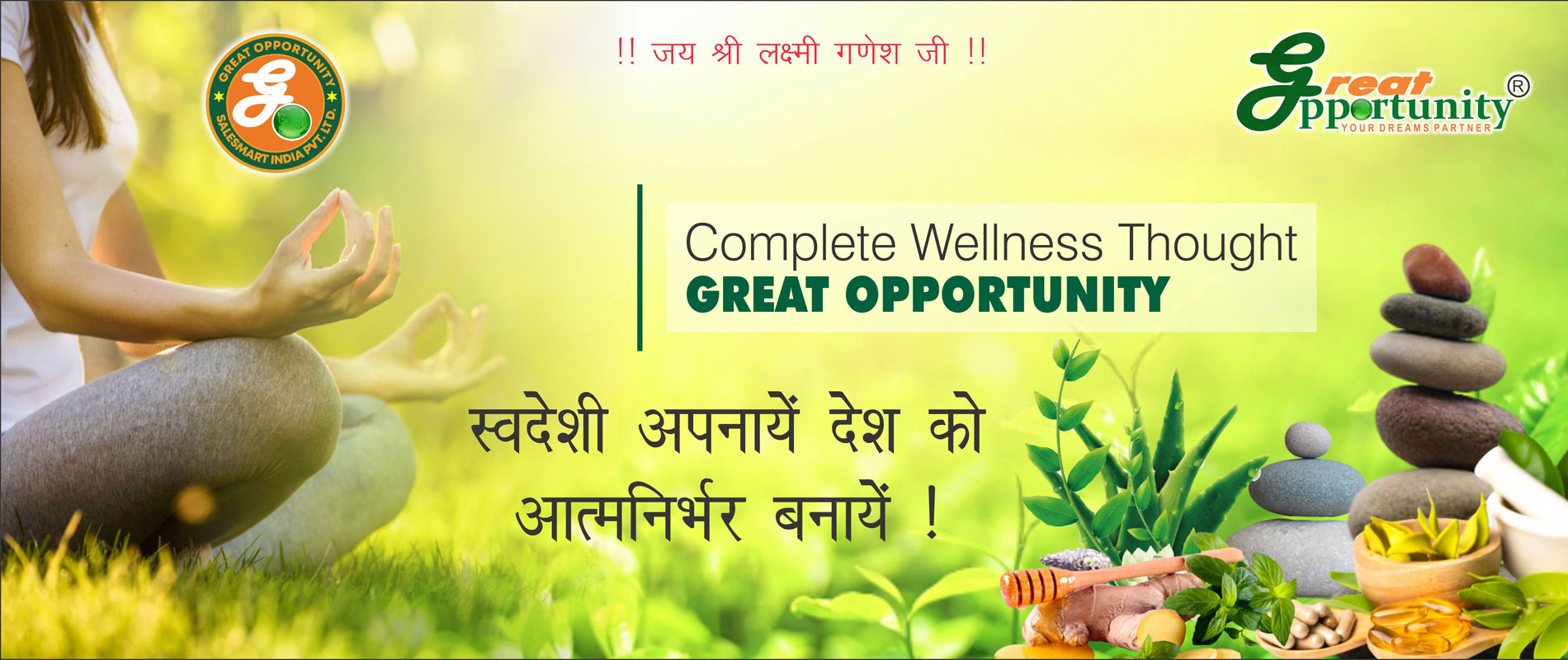 Great Opportunity SALESMART INDIA PRIVATE LIMITED